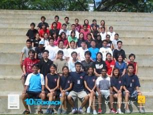 17062004 - NPSU.FOC.0405.Official.Camp.Dae.4 - Photo-Takin.Session - Hopi Famili - Formal 1