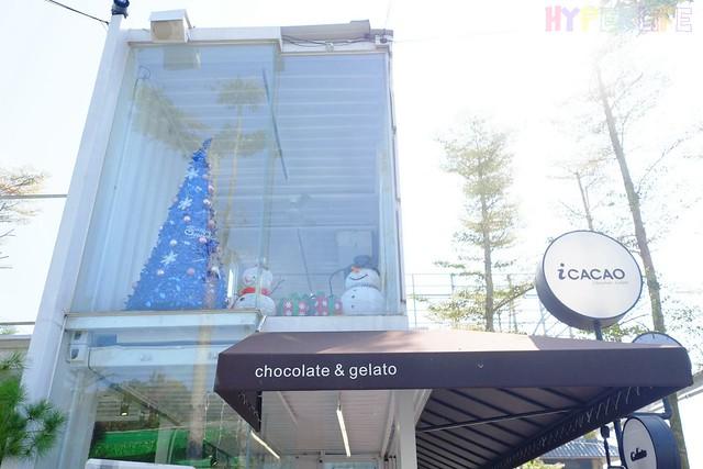 i CACAO Chocolate (21)