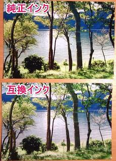 2015-06-14_0004_061415_010436_PM