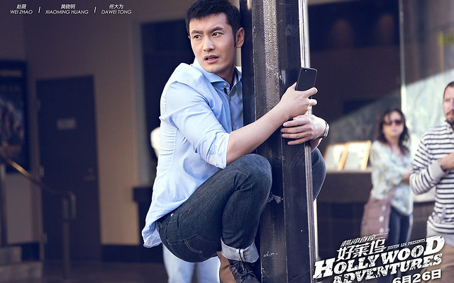 hollywood adventures huang xiaoming