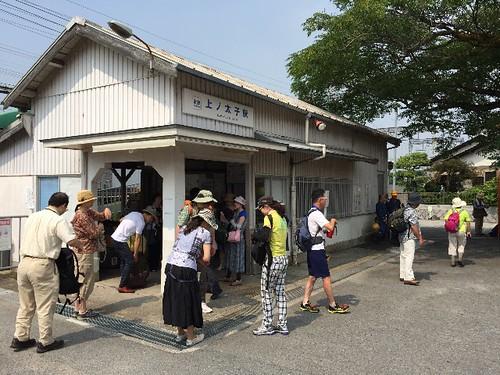 上ノ太子駅着いったー!