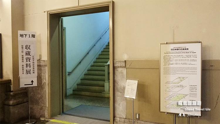 舊日本銀行08
