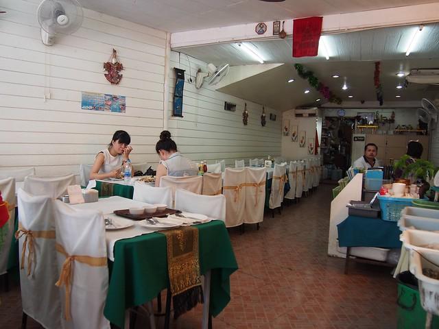 YOYO Restaurant