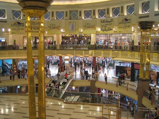 City Centre Mall Dubai UAE