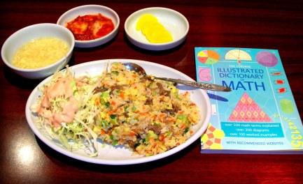 نتيجة بحث الصور عن Egg and Kimchi Rice Bowls