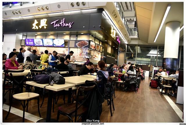 [親子旅行] 香港國際機場美食推薦太興茶餐廳港式飲茶 香港機場1樓出境大廳 菜單價格評價 @ ¾ のELSA。菲常好 ...