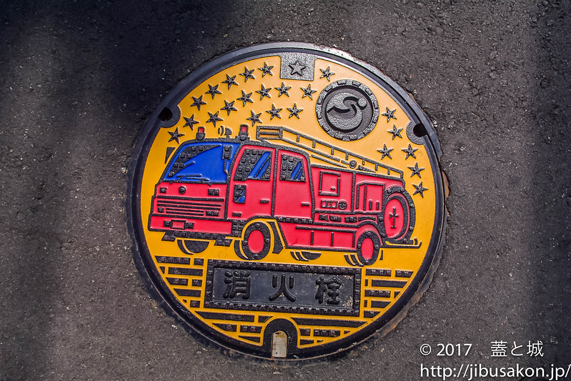 旧三国町内の消火栓