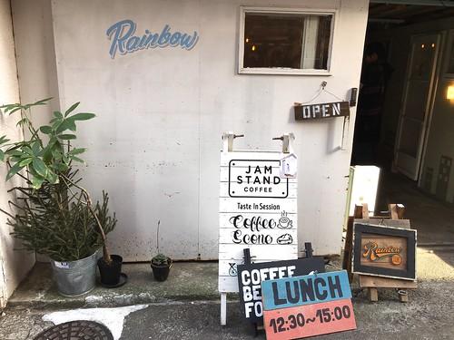 ジャムスタンドコーヒー