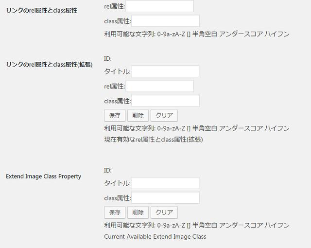 SnapCrab_2017-02-26_09-36-47