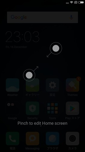 Screenshot_2016-12-16-23-03-30-409_com.miui.home