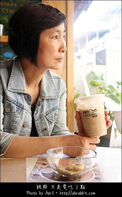 19713527075 f1f12ddb41 z - [台中]耶濃yanoon--優格豆乳餐,夏日來份輕盈美食吧!@精誠路 西區