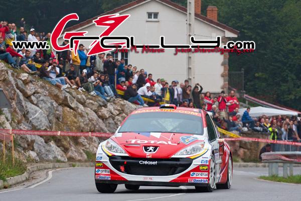 rally_principe_de_asturias_94_20150303_1805532604