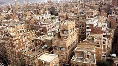 Imagen de la vieja Sana'a (Yemen)