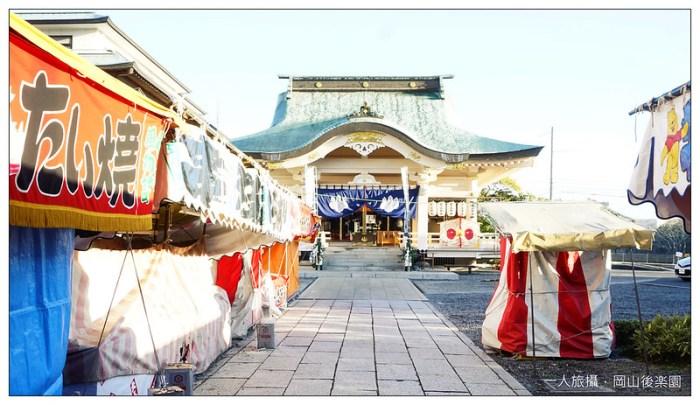 岡山後樂園 36