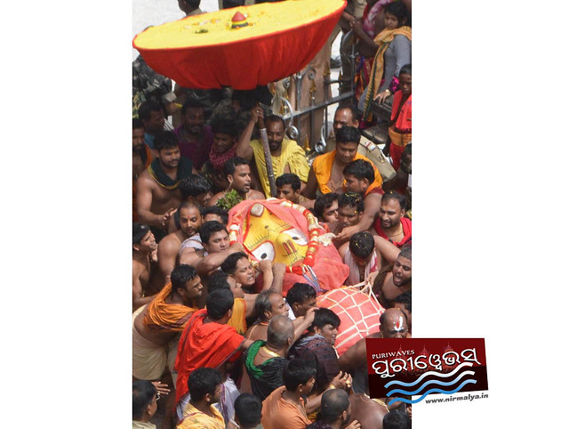Pahandi Photo Of Maa Subhadra 1st Nabakalebara RathaJatra of Millennium