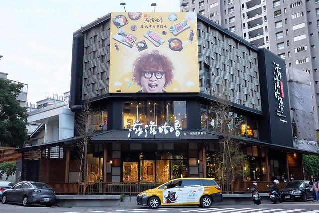 31268317260 9a376a5e4b z - 滋滋咕嚕쩝쩝꿀꺽韓式烤肉專門店:藝人納豆開的韓式烤肉店(已歇業