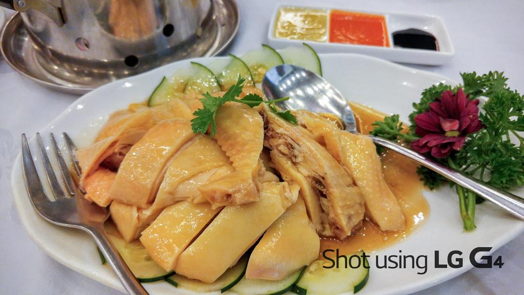 Tao Yuan Hainanese Chicken
