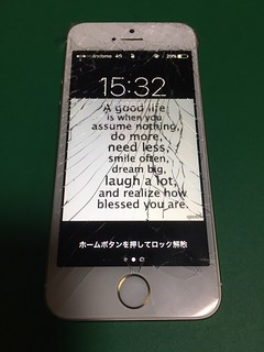 220_iPhone5Sのフロントパネルガラス割れ