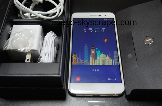 Zenfone 3 SIM