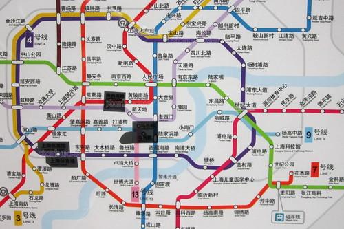 杰宿 絮語 starbuckser's blog  [星垂野闊]一篇就懂從浦東機場進上海
