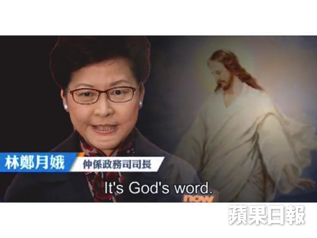【蘋果日報】馮睎乾:上帝叫我勸退林鄭 (1303) - 港文集