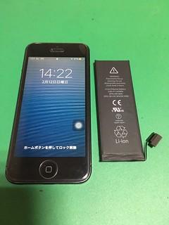 269_iPhone5のバッテリー交換