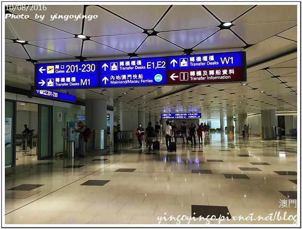 [遊記]澳門 香港機場搭船至澳門.香港離境稅 @ yingoyingo :: 痞客邦