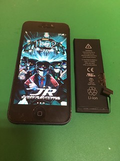 243_iPhone5のバッテリー交換