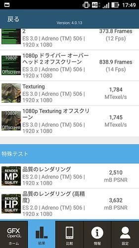 Screenshot_20161015-174917