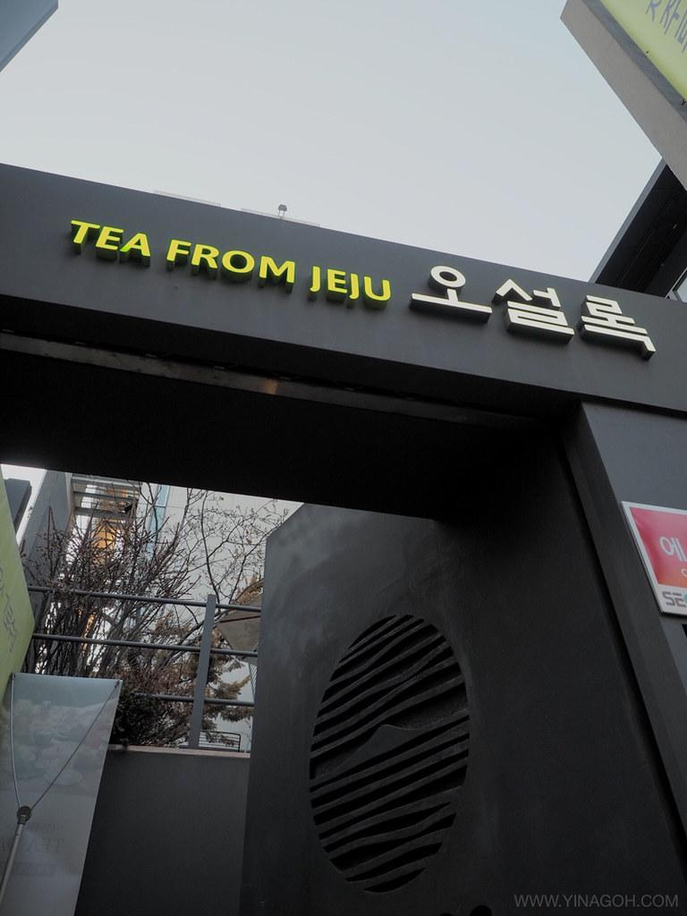 Garosugil Osulloc green tea cafe travel blog
