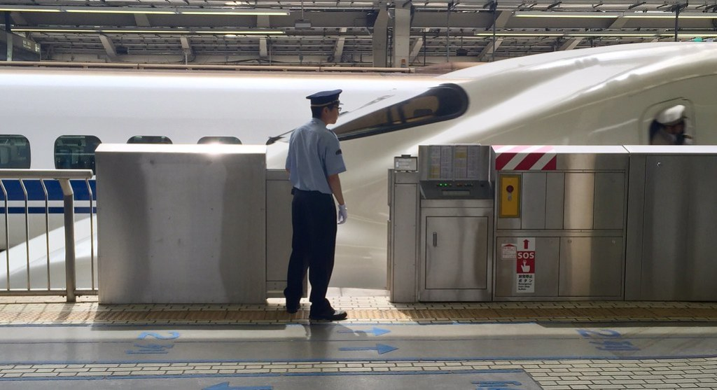Train departs from Tokyo Station