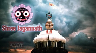 Jagannath Temple Wallpaper