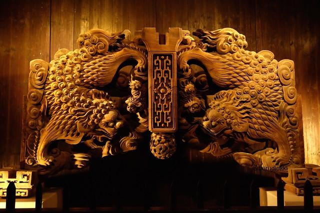 day1 盧宅の木彫り