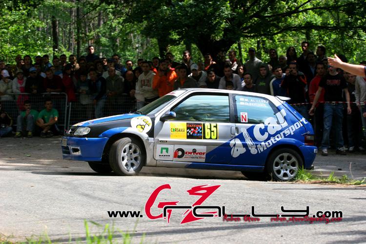 rally_do_albarino_229_20150302_1620915873