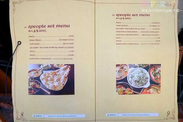 斯里瑪哈印度料理 (7)