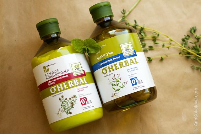 001 O'Herbal ElfaPharm 100% natural Шампунь для жирных волос, бальзам кондиционер для окрашенных