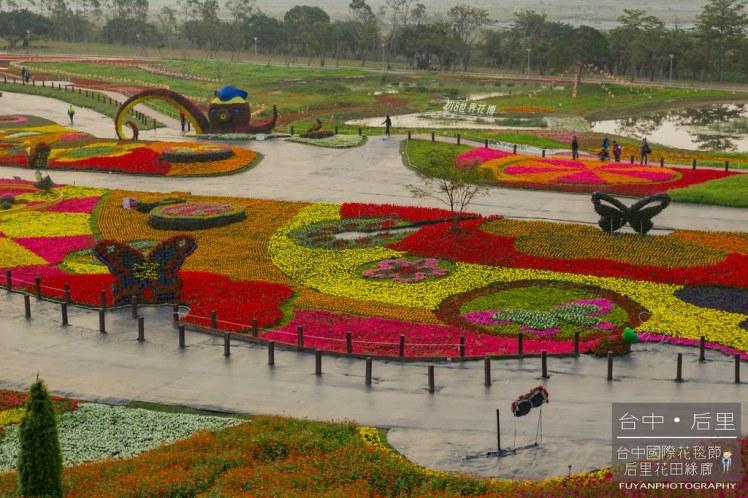 台中國際花毯節5