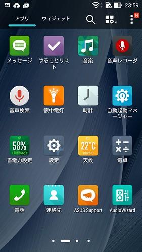 Screenshot_2015-06-01-23-59-19