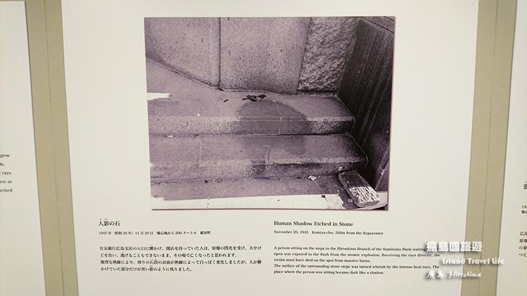 舊日本銀行21