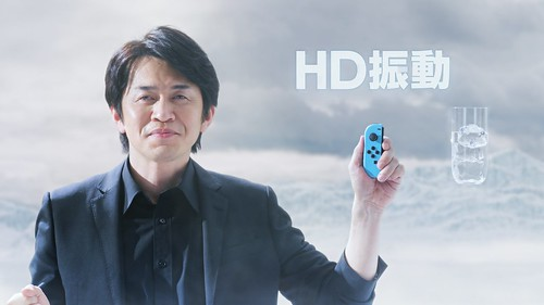 Joy-Con HD振動対応