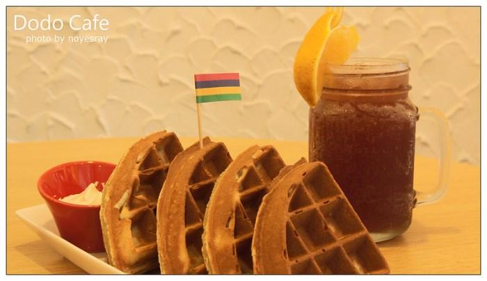 Dodo Cafe 16