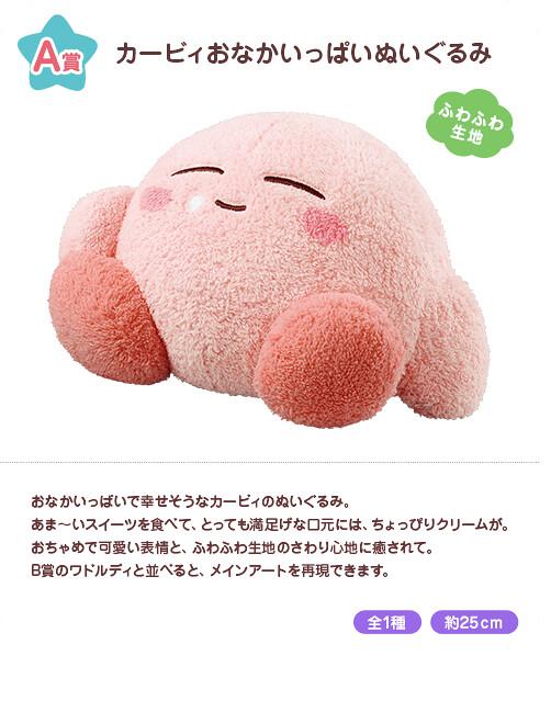 item_a