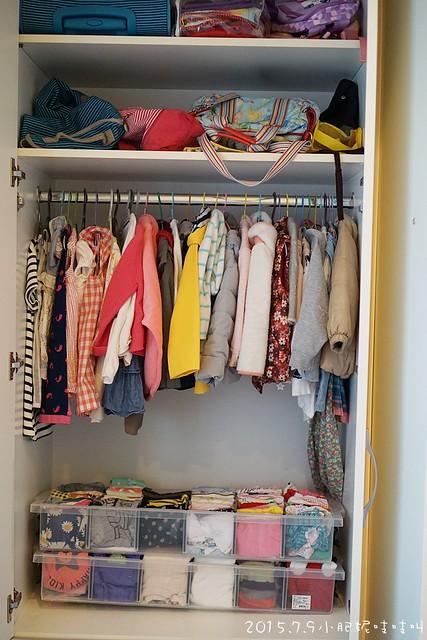 小孩衣服收納盒| - 綠蟲網 - BidWiperShare.com