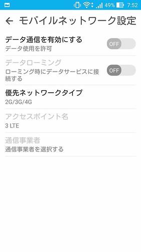 Screenshot_2015-06-10-07-52-27