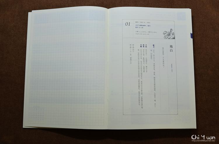 2017purana丁香結22.jpg