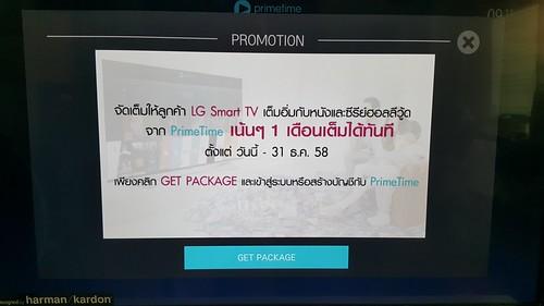 ผู้ใช้ LG 49UF850T จะได้รับชมหนังออนไลน์จาก PrimeTime ฟรี 1 เดือน