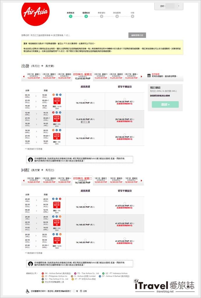 亚洲航空AirAsia订票教学 (23)