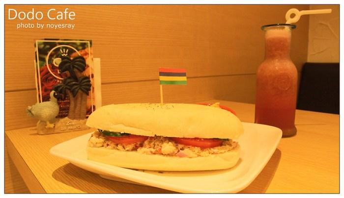 Dodo Cafe 25