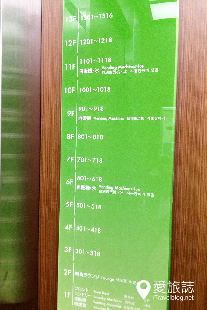 Vessel Inn 札幌中岛公园 12