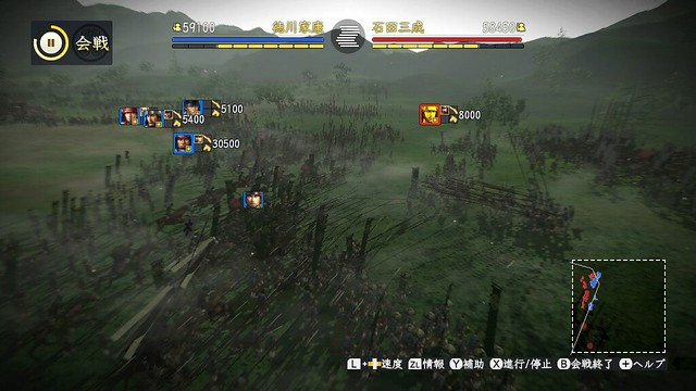 nobunaga-souzou-wpk-switch_170118(4)